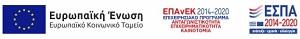 Espa 2014-2020 banner
